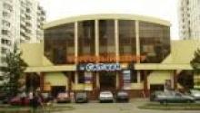 Торговый центр Сатурн