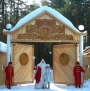 19 декабря День Святого Николая