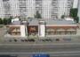 Торговый центр Королевский