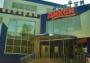 Торговый центр Нептун