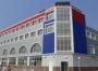 Торгово-ярмарочный комплекс Болошево
